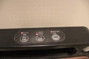 トイレヒータースイッチ