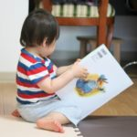 『くっついた・なーらんだ・わたしの』1歳児にオススメな絵本
