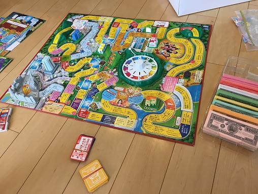 人生ゲームを30年ぶりに買った話ーマイホームと少子化と