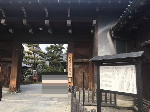 旧伊藤伝右衛門邸玄関