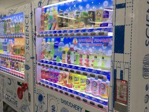 交流室の自動販売機