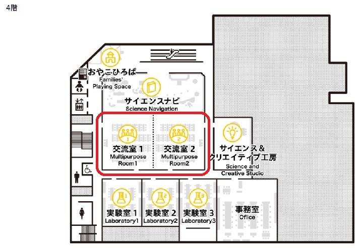 福岡市科学館交流室(飲食OK)