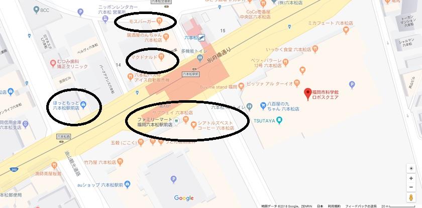 福岡市科学館周辺でテイクアウトできるお店の地図