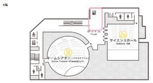 福岡市科学館6Fホワイエ(飲食OK)